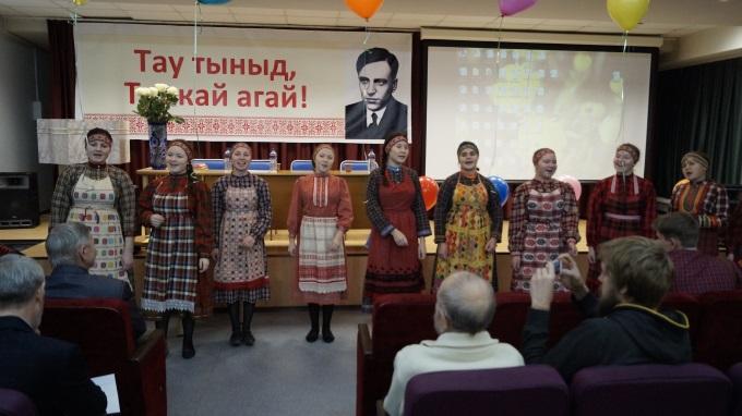 Торжественное мероприятие, посвященное Трокаю Борисову